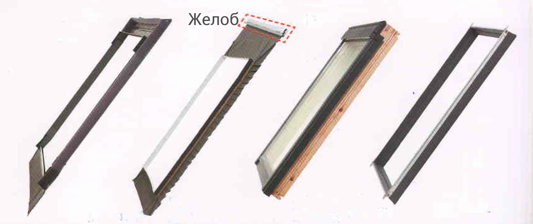 комплектующие велюкс для гидро и пароизоляции окна