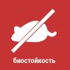 Биостойкость Теплоизоляция ROCKMIN PLUS РОКВУЛ