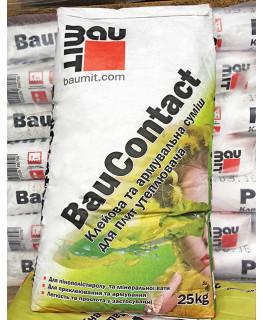 Клеевая смесь BAU CONTACT