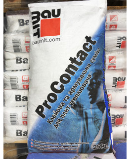 Клеевая смесь PRO CONTACT