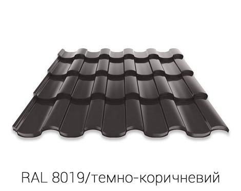 Раннила A 5550 ADAMANTE Металлочерепица