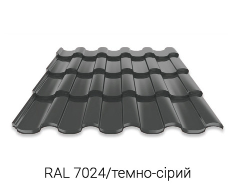RANNILA A 5550 ULTRA mat Металочерепиця