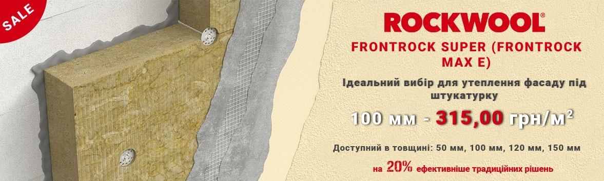 Frontrock Super ROCKWOOL