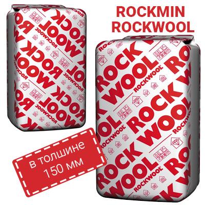 Теплоизоляция Rockmin 150