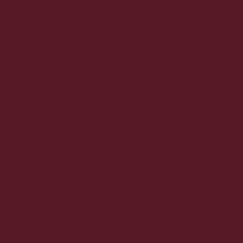 Металлочерепица АТЛАНТА RAL-3005 Красное вино