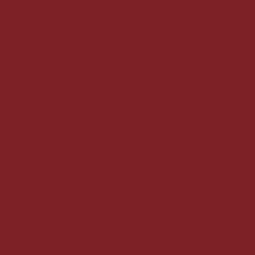 Металлочерепица АТЛАНТА RAL-3011 Коричнево-красный