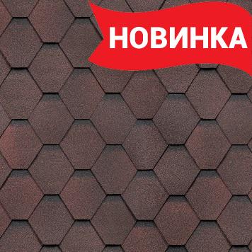 Битумная черепица Шинглас Классик коллекция Кадриль Гранат