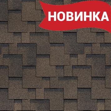 Шинглас Финская коллекция Аккорд Коричневый