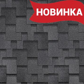 Шинглас Финская коллекция Аккорд Серый