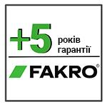 Гарантія Fakro +5 років