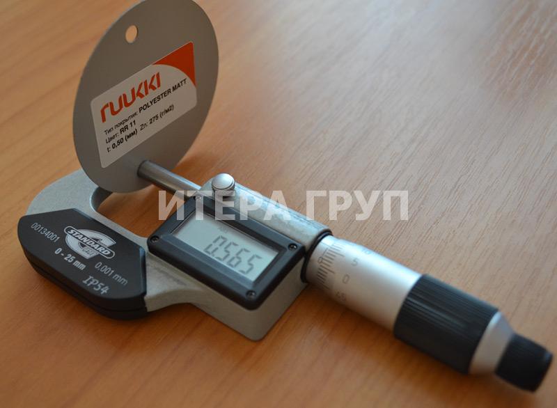 Измерить толщину