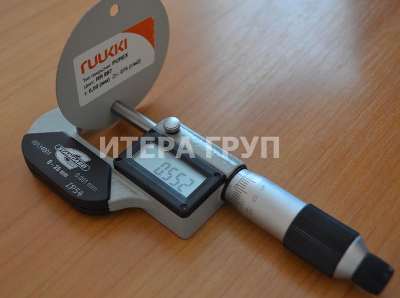 Измерить толщину Измерить толщину для  кровли с покрытием PUREX