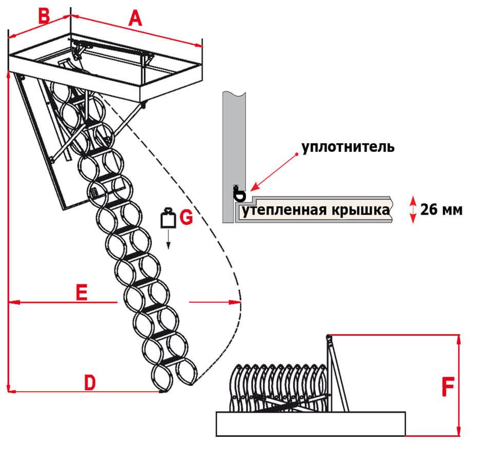 Схема лестницы Long Flex Termo
