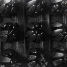 Щетинистое покрытие 39-Черный