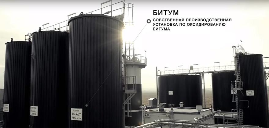 битумная черепица IKO - производство
