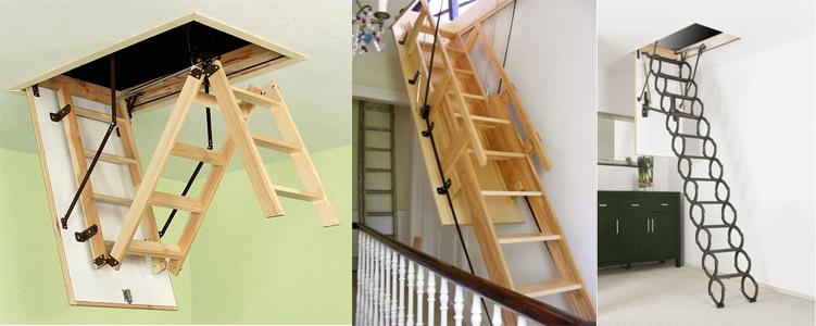 раскладной механизм чердачных лестниц