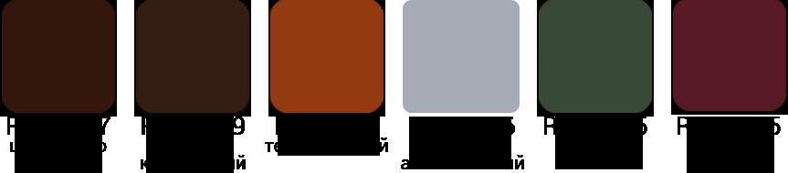 металлочерепица цвета
