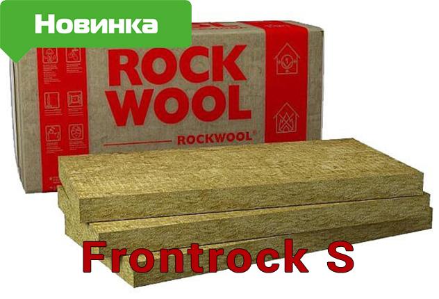 Новинка Frontrock S