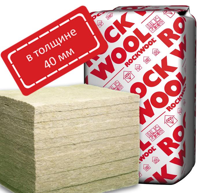 Теплоизоляция Rockmin 40 мм