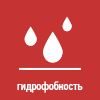 Гидрофобность Теплоизоляция ROCKMIN PLUS РОКВУЛ
