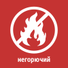 Негорючий Теплоизоляция STEPROCK HD РОКВУЛ