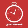 Долговечный Теплоизоляция ROCKMIN РОКВУЛ